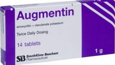 Аугментин: Странични реакции, дозировки