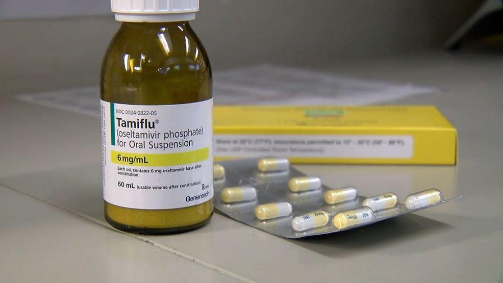 Тамифлу-Употреба-Дозиране-странични-ефекти