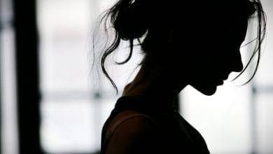 Photo of Безпокойство: Причини, симптоми и лечения
