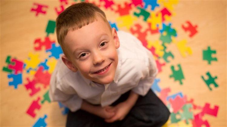 Какви са различните видове аутизъм