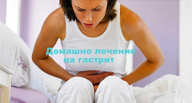 Photo of Лечение на гастрит: 8-те най-добри бабини рецепти и билки