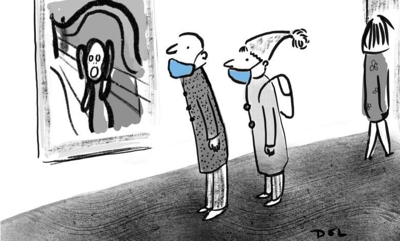 Photo of Как да защитим Психично здраве по време на пандемия