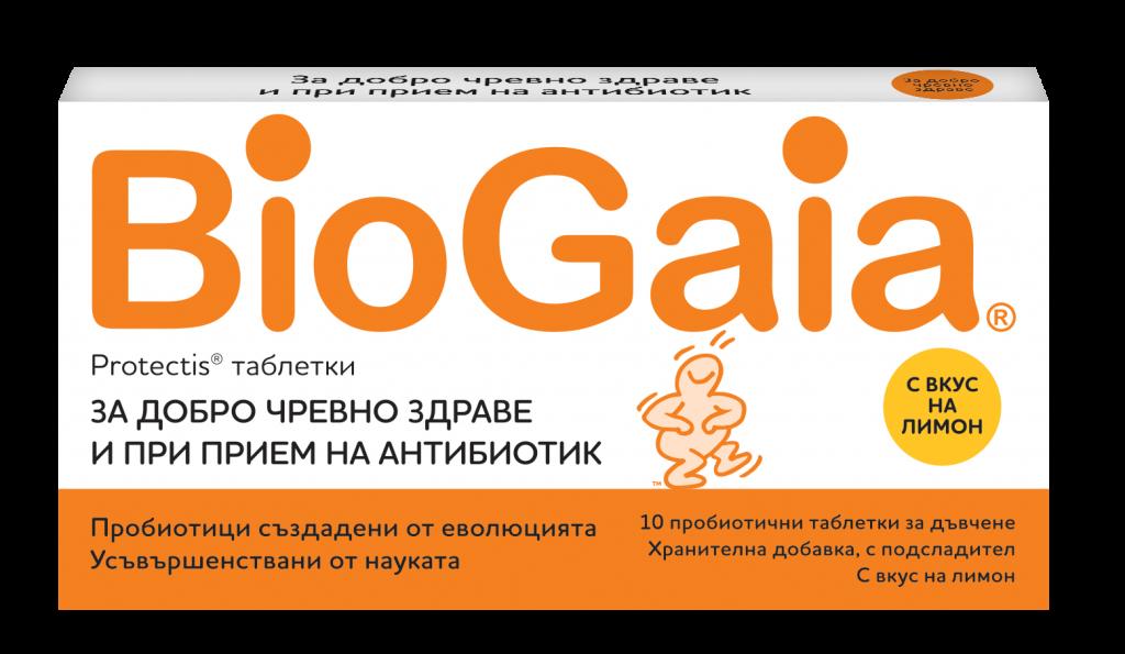 Пробиотик за деца BioGaia